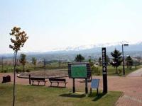 Landscape spot