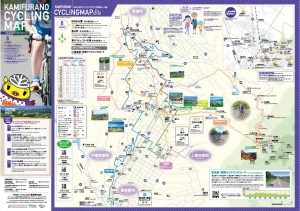 Kamifurano Cycling Road Map(front) PDF
