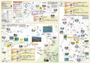 Kamifurano Cycling Road Map(back) PDF