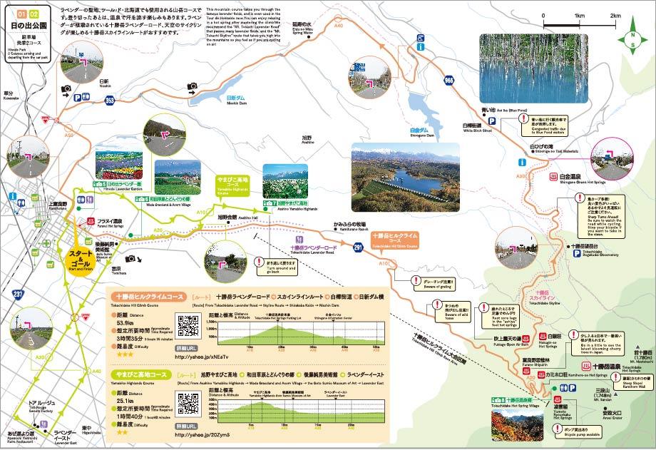 cyclingmap-tokachidake-yamabiko-80
