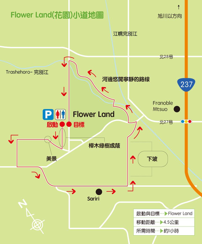 flowerland-map-tw
