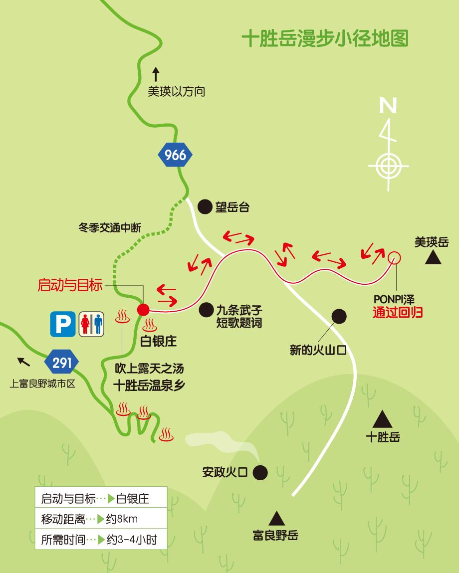 tokachidake-map-cn