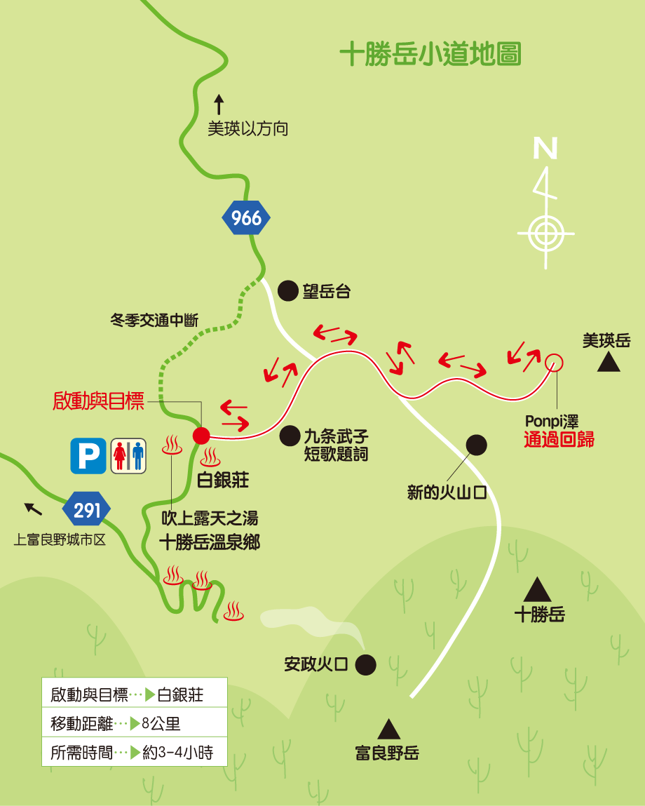tokachidake-map-tw