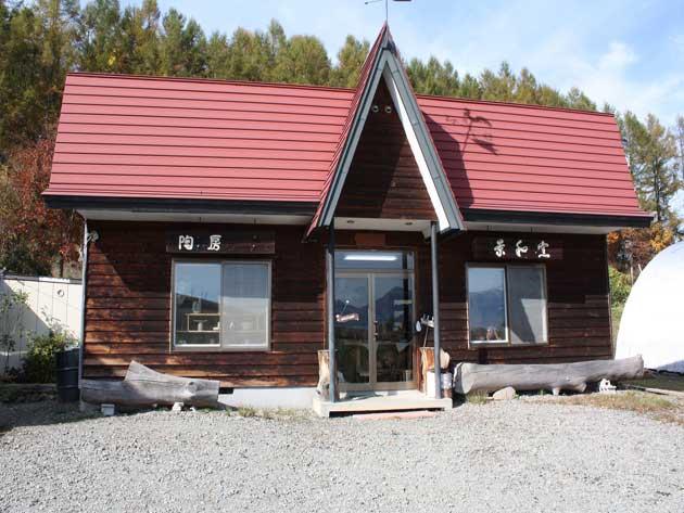 Keiwa-gama earthen-ware works