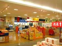 쇼핑 - 슈퍼마켓